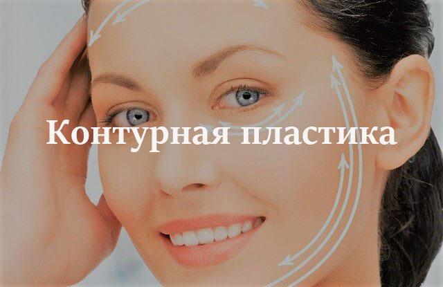 http://www.newmedical.com.ua/wp-content/uploads/2017/02/22-1.jpg