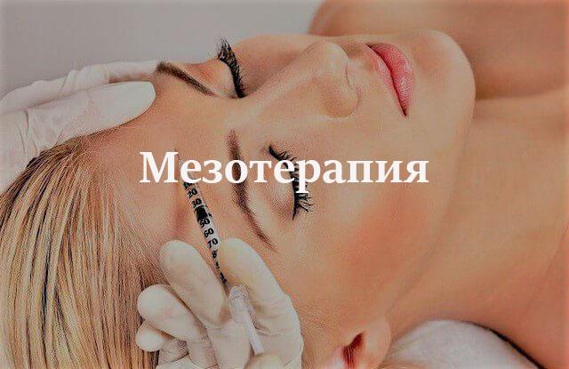 http://www.newmedical.com.ua/wp-content/uploads/2017/02/231.jpg