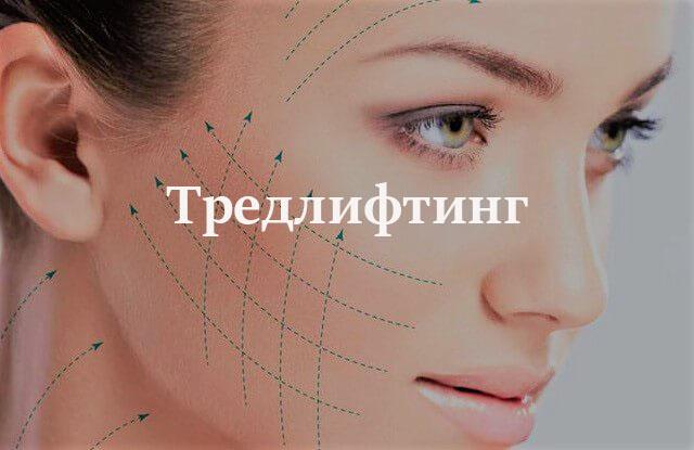 http://www.newmedical.com.ua/wp-content/uploads/2017/02/25-1.jpg