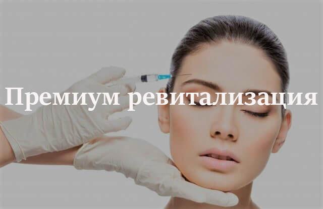 http://www.newmedical.com.ua/wp-content/uploads/2017/02/26-1.jpg