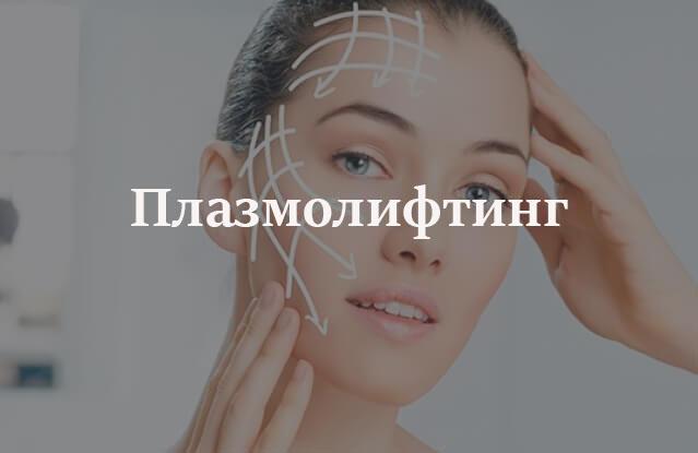 http://www.newmedical.com.ua/wp-content/uploads/2017/02/31-1.jpg