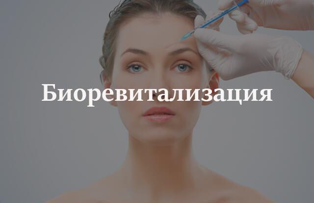 http://www.newmedical.com.ua/wp-content/uploads/2017/02/32-1.jpg